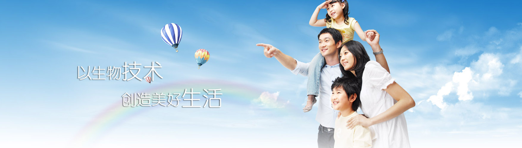 坤阳糖业banner图